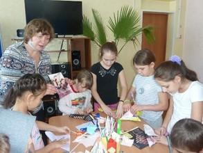 Дети из Хакасии, оказавшиеся в трудной ситуации, посетили «город кудесников»