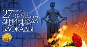 В Хакасии живут 42 пенсионера, переживших блокаду Ленинграда