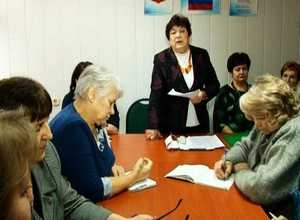 Общественная плата Саяногорска снова в сборе