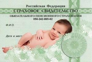 За январь в Хакасии появились на свет 486 младенцев