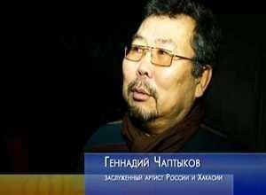 «Хакасфильм» представил саяногорцам «Без цели»
