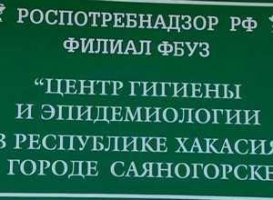 Саяногорск готовиться к всемирному дню защиты прав потребителя