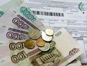 Январские платёжки расстроили тысячи жителей Саяногорска