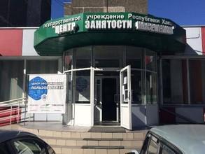 Служба занятости Хакасии отчиталась о работе по трудоустройству инвалидов в 2016 году