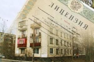 В Хакасии появились новые управляющие компании