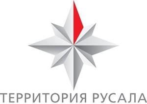 Арбуз на трассе Абакан - Саяногорск заменит гиря (ФОТО)