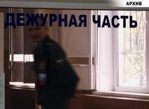 Житель Черемушек стал жертвой мошенников