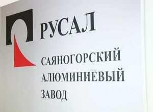 Вклад РУСАЛа в экологическое благополучие Саяногорска