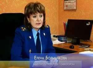 Саяногорец получил штраф за ложное сообщение об акте терроризма