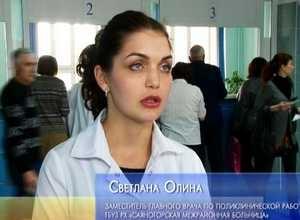Саяногорцев приглашают проверить свое здоровье
