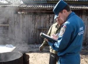 В Хакасии штрафуют поджигателей травы