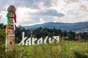 Хакасия становится все более привлекательной для соотечественников из-за рубежа