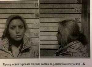 Бабушку обокрали на 60 тысяч рублей