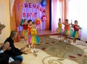 В Саяногорске выбрали самую творческую детсадовскую семью