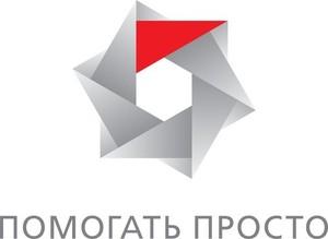 РУСАЛ запускает конкурс волонтерских инициатив «Помогать просто»