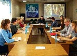 В Саяногорске обсудили методы борьбы с наркотиками и алкоголем в молодежной среде