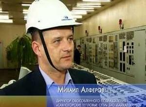 На котельных Саяногорска начался ремонт