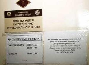 Жителя Майна за долги и дебоширство принудительно выселили из муниципального жилья