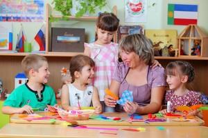 В Республике Хакасия выберут лучшего воспитателя