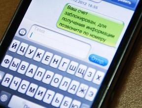 Мошенники обманули пенсионера из Саяногорска