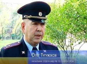 Саяногорский пенсионер дал возможность мошенникам украсть его деньги