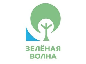 РУСАЛ запускает экологический марафон «Зеленая волна»