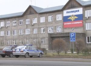 В Саяногорске отдел по вопросам миграции провел акцию «Госуслуги – проще, чем кажется!»