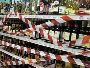 9 мая будет действовать запрет продажи алкогольной продукции