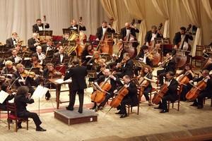 В Хакасии пройдет фестиваль оркестровой и ансамблевой музыки
