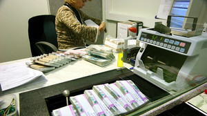 В Госдуме предлагают в разы сократить штрафы банков по кредитам