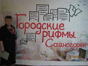 ТОСы рп Майна приняли участие в Конкурсе «Городские рифмы»