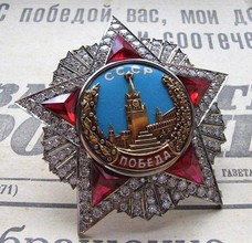 В Хакасии состоится военно-патриотическая игра «Победа»