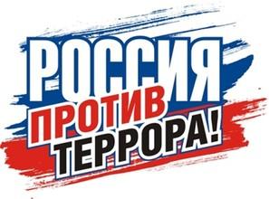 В Хакасии пройдут антитеррористические учения