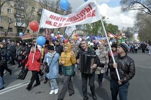 Хакасия отпраздновала День Весны и Труда (ФОТО, ВИДЕО)