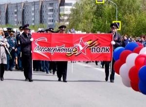 Картинки по запросу бессмертный полк саяногорск