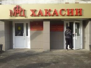 В Хакасии закрываются офисы кадастровой палаты