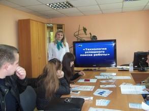 В Хакасии проходит профориентационная акция, посвященная Международному дню защиты от безработицы