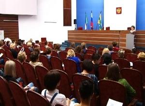 Общественные наблюдатели Саяногорска готовы к государственным экзаменам