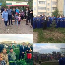 В Хакасии прошел Международный день соседей
