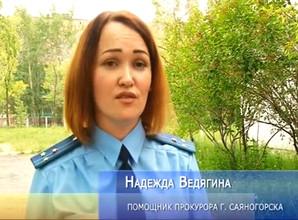 Прокуратура Саяногорска наказала владельцев автобусов за неправильную перевозку детей