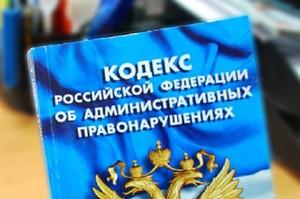 Главе Саяногорска фирма сделала незаконное предложение