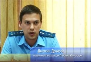 Прокуратура Саяногорска ищет людей пострадавших от рук мошенников