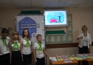 Жители Саяногорска теперь могут записаться на прием в центр занятости через интернет