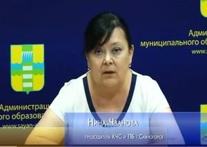 Комиссия по чрезвычайным ситуациям Саяногорска ввела комплекс жестких мер нахождения у водоемов