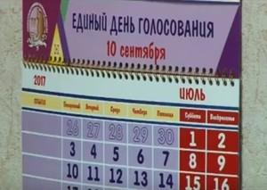 В Хакасии стартовали избирательные компании