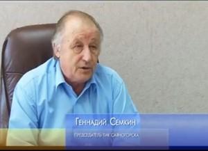 Кандидатов в Совет депутатов Саяногорска ждут в ТИКе до 5 июля