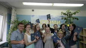 Ко Дню Республики СТЭМИ вручил дипломы выпускникам