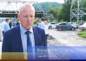Представитель департамента развития моногородов познакомился с инвестиционными площадками Саяногорска