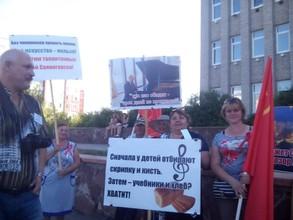 Саяногорцы вышли на митинг из-за сокращения бюджетных мест в музыкальной школе Саяногорска