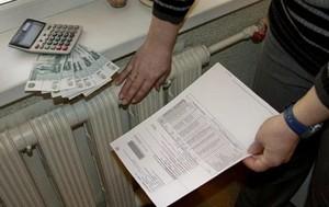 В Хакасии собственник жилого помещения переплатил более 4 тысяч рублей за тепло